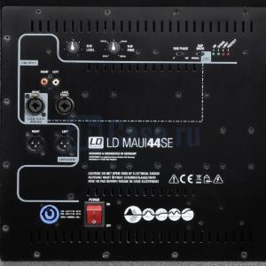 LD Systems MAUI 44 SUB EXT_9