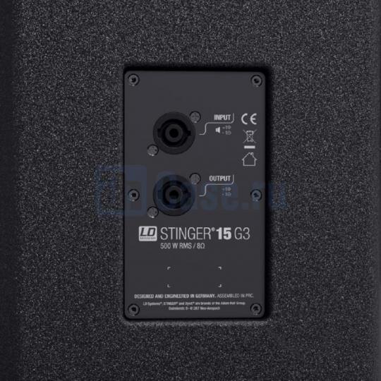 LD Systems STINGER 15 G3